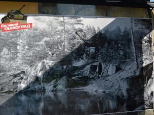 Что делал тяжелый танк в городском бору Челябинска?