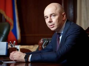 Силуанов назвал условия для отмены накопительной части пенсии