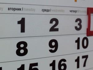 На зарплаты повлияет сокращение рабочей недели до четырех дней, уверен депутат Госдумы