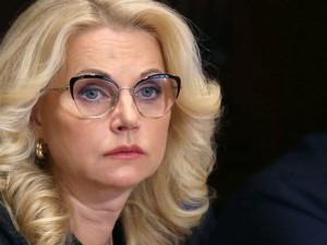 Голикова увидела отличие текущей ситуации с коронавирусом в России от весенней
