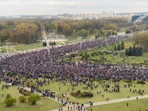 «Народный ультиматум» белорусов Лукашенко: срок истек. В Минске прошел 11-й марш протеста