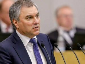 Володин «разнес» Силуанова и его министерство
