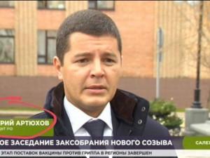СМИ в Салехарде назвали имя нового президента России