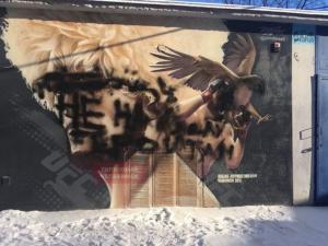 Не наш герой? В Челябинске испортили граффити с Хабибом Нурмагомедовым