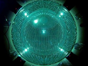 Впервые расшифрован процесс термоядерного синтеза в ядре Солнца