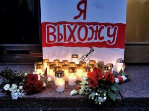Новая жертва режима Лукашенко вывела минчан на «Площадь перемен»