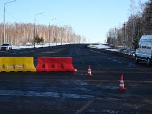 Губернатора Челябинской области возмутило качество новой дороги