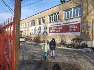 Переведут ли студентов на дистант, рассказала первый вице-губернатор Челябинской области
