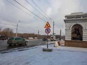 Сибирь «отделят» от Урала на два года в Челябинске из-за ремонта Ленинградского моста