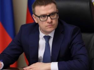 Алексей Текслер: «Наш основной ориентир – восстановление экономики»