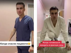 Работает в «красной зоне» и снимает видео в TikTok медбрат из Челябинска