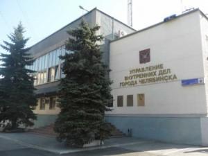 Силовики проводят выемку документов в минстрое Челябинской области