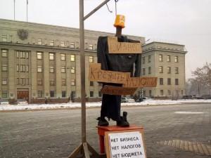 Виселицу установили у правительства Иркутской области
