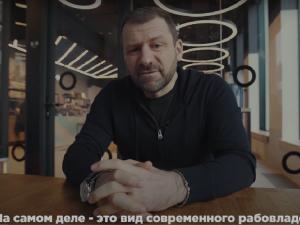 Рабством назвал ипотеку российский миллиардер