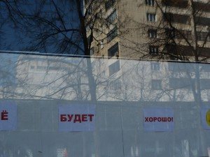Глава Роспотребнадзора допустила завершение эпидемии ковида в России к весне
