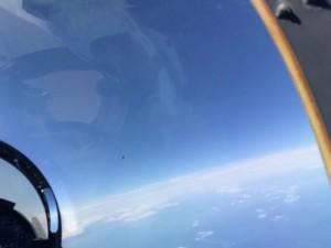 В Пентагоне отреагировали на фото НЛО, сделанное пилотом ВМС США