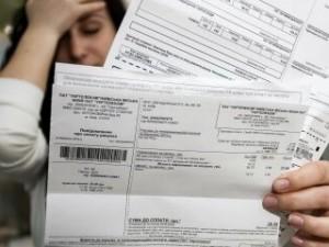 Тарифы услуг ЖКХ с 1 января 2021 года увеличатся на 4-5%