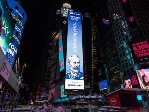 Чайковский стал первым россиянином, попавшим на биллборд в Таймс-сквер