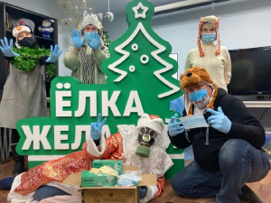 Екатеринбургских Дедов Морозов научат правильно поздравлять детей с праздником в период пандемии