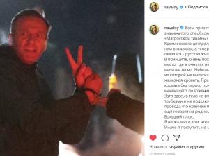 Алексей Навальный вышел на связь из следственного изолятора «Матросская тишина»