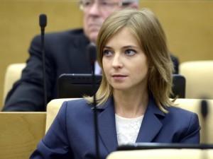 Поклонская ответила Кравчуку, пожелавшему посетить Крым