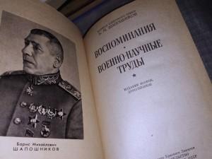 Царь или маршал? Заметки в споре о памятнике на Алом поле в Челябинске