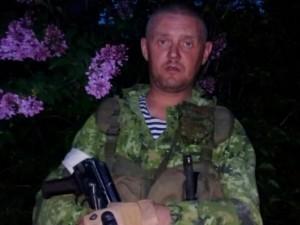 Гибель южноуральца в Донбассе назвали смертью наемника