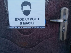 Собянин считает, что ковидом переболело уже больше половины москвичей