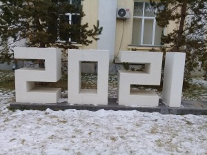 С 1 января в России начали по-новому высчитывать МРОТ и прожиточный минимум