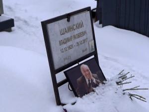 Деньги на памятник композитору Шаинскому дала Алла Пугачева