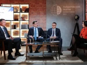 О чем говорил Алексей Текслер на Гайдаровском форуме