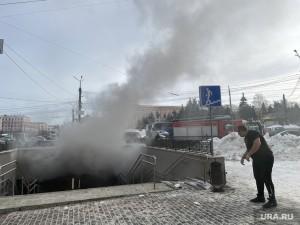 Взрыв в подземном переходе Челябинска. Что было?