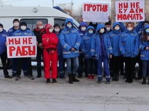 К Путину за помощью обратились сотрудники станции скорой помощи Нижнего Тагила