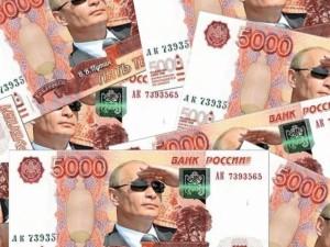Изображение Путина предлагает разместить на купюре в 5 тысяч рублейдепутат Калашников