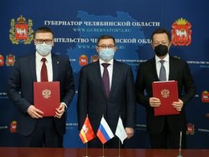 Воздух в Челябинске станет чище: губернатор Текслер подписал соглашение с ПАО «Фортум»