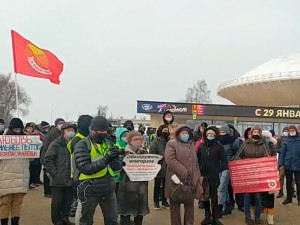 «Путин не наш президент», кричали участники митинга в Казани