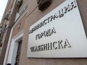 Новый развлекательный центр будут строить в Челябинске