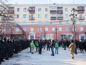 Акция протеста завершается в Челябинске