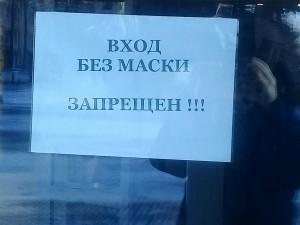 После ковида «жизнь налаживается» – в России и на Южном Урале