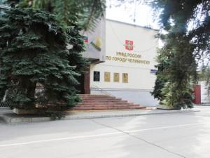 Кто охраняет покой жителей Челябинской области: что это за люди