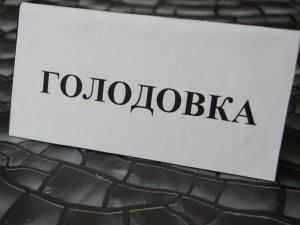 75 часов «наводе»сидит арестованная сторонница Навального Инна Пономарева