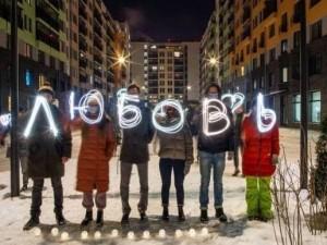 Провалом считают акцию оппозиции «Любовь сильнее страха», пестрящую фотографиями в Сети (фоторепортаж)