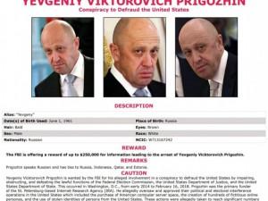 За помощь в аресте друга Путина американское ФБР заплатит 250 тысяч долларов