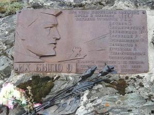 Что случилось на перевале Дятлова? Информация о пропавших московских туристах оказалась ложной