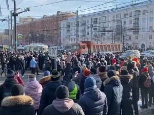 Протестное шествие в Челябинске 31 января полиции сорвать не удалось