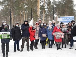 Митинг памяти Немцова в Челябинске состоялся
