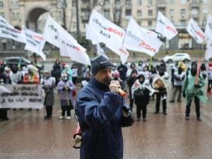 Акция протеста против вакцинации идет в Киеве