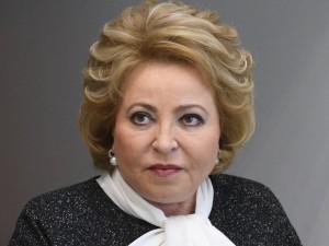 Не планировать отдых за рубежом посоветовала россиянам Матвиенко