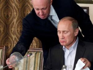 За информацию о бывшем «поваре Путина» Пригожине дают 250 тысяч долларов