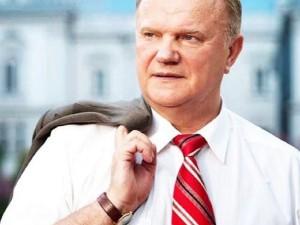 Зюганов ответил Минтруду предложением обложить налогом «подозрительно богатых»